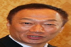Terry Gou Founder of Foxconn Technology Group