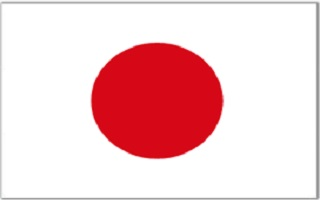 Scholarships for Japanese Students 2016