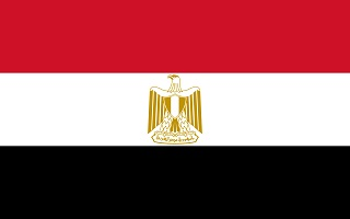Scholarships for Egyptians Students 2015