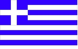 Scholarships for Greek Students 2015