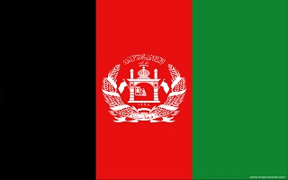 Scholarships for Afghan Students 2015