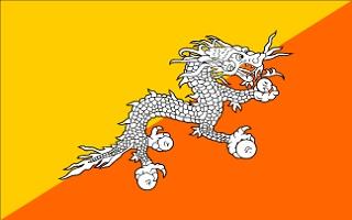 Scholarships for Bhutanese Students 2016