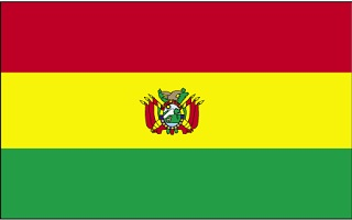 Scholarships for Bolivians Students 2016