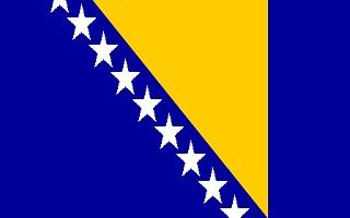 Scholarships for Bosnian and Herzegovina Students 2016