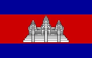 Scholarships for Cambodian Students 2016
