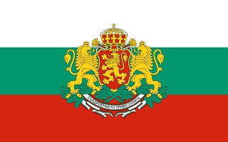 Scholarships for Bulgarians Students 2016