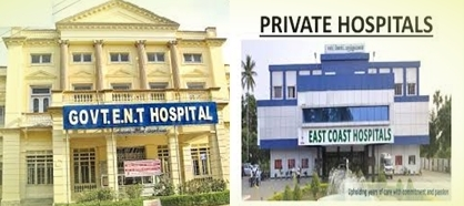 Difference between Government and Private Hospitals