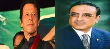 Difference between Imran Khan and Zardari