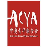 Australia-China Youth Association (ACYA) Scholarships 2017 for International Students in China