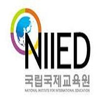 Korean Government Scholarship Program (KGSP) 2017 for International Students in South Korea